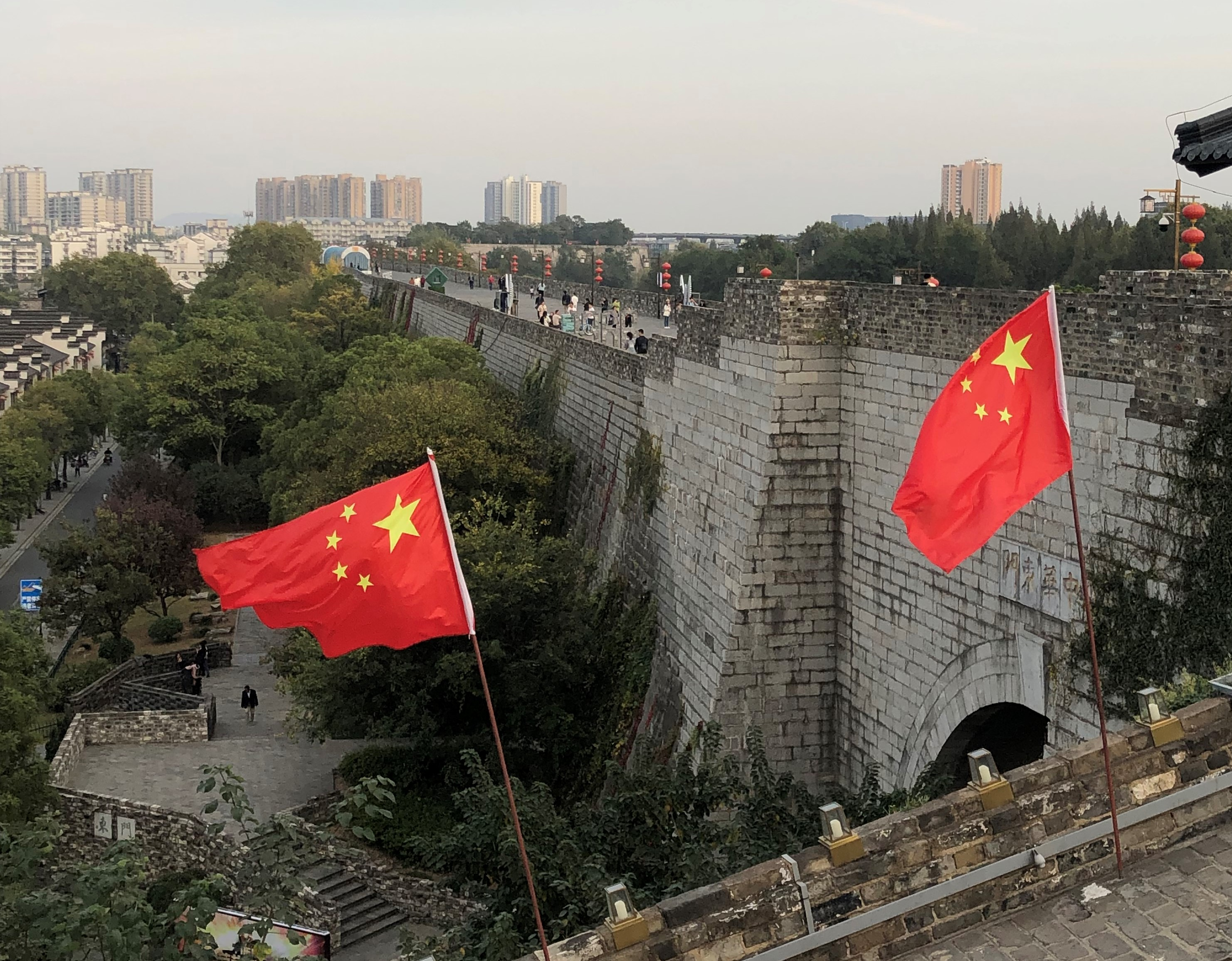 Blick auf die Stadt Nanjing