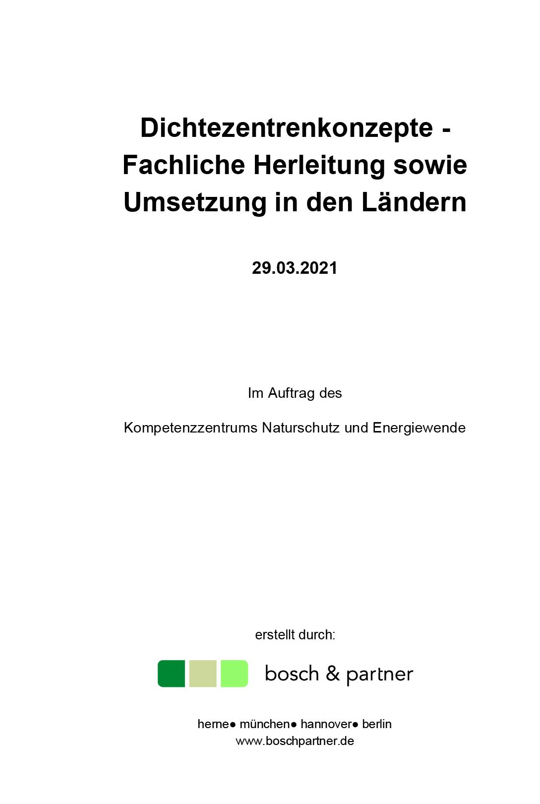 Titelseite Gutachten_Dichtezentrenkonzepte–Fachliche-Herleitung-sowie-Umsetzung-in-den-Ländern_Dr-Katrin-Wulfert