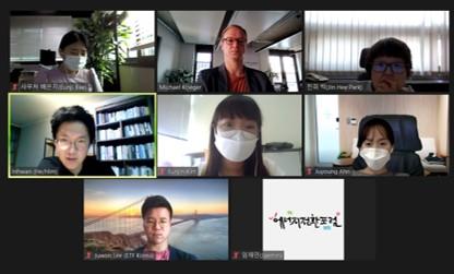 Sreenshot Videokonferenz Energy Transition Forum Korea